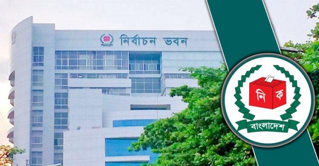 EC_Bangladesh