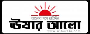 Usharalo Logo